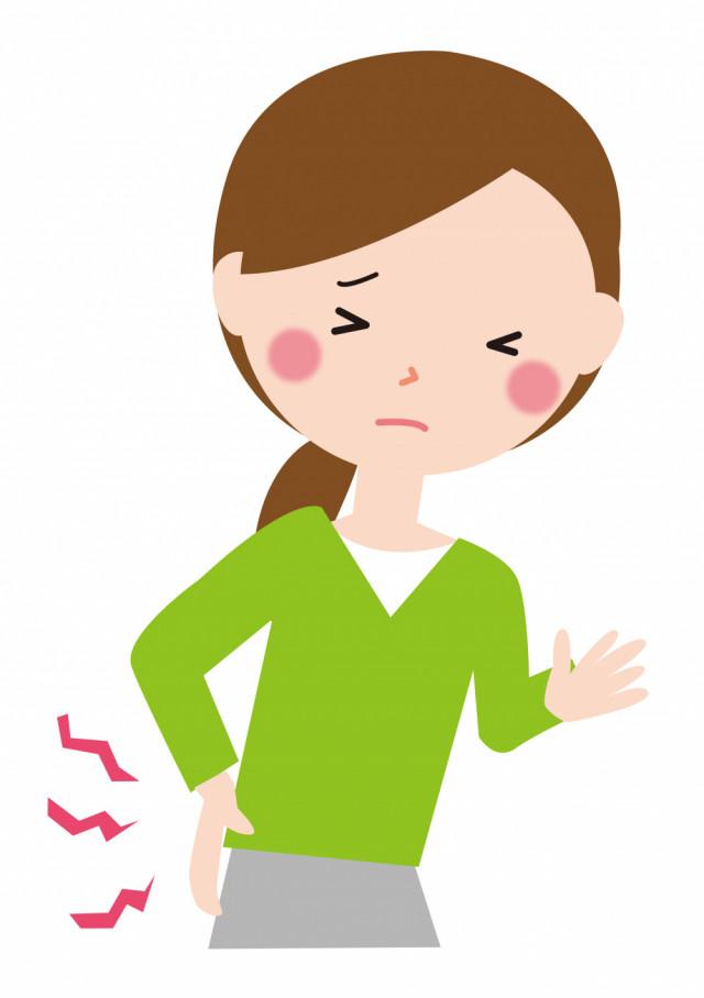 お腰の痛み女性