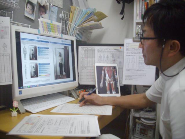 姿勢分析作業