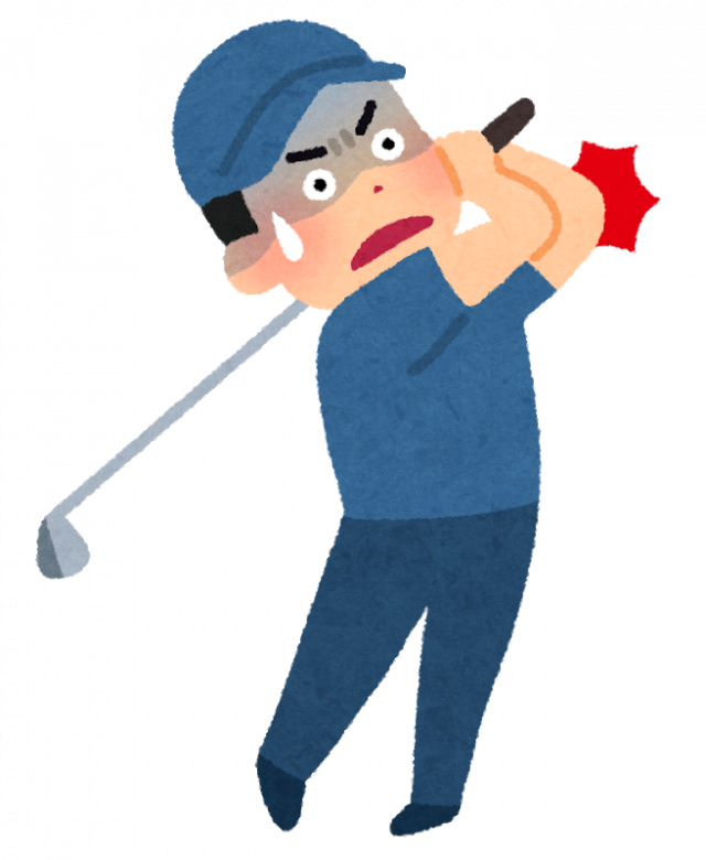 ゴルフ肘の男性